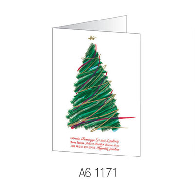 Cheap christmas card printing corporate xmas cards free delivery a61171 christmas card reheart Choice Image